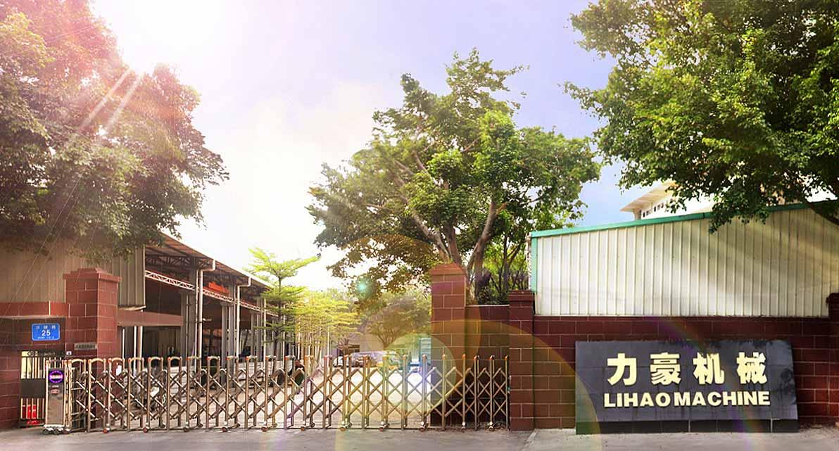 Shenzhen Lihao Machinery Equipment Co., Ltd.
