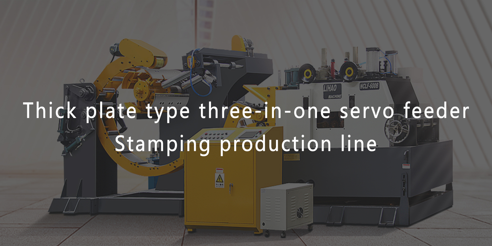Thick plate type three-in-one servo feeder