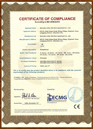 Certificate of Compliance (for Straightener)