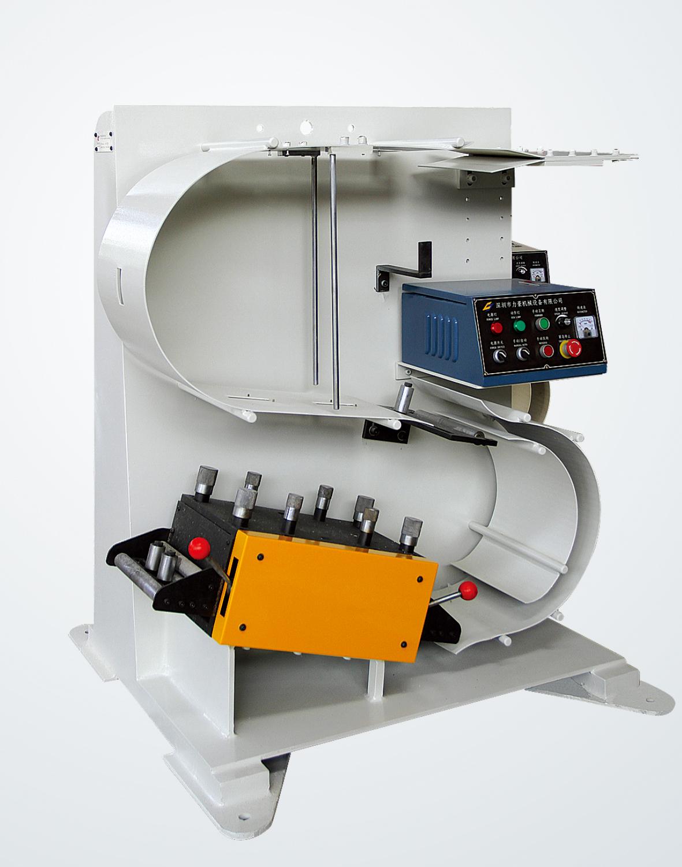 SSP Type Precision Straightener (Width:0-1.6mm)