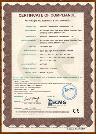 Certificate of Compliance(Open-type High Performace Press Machine)